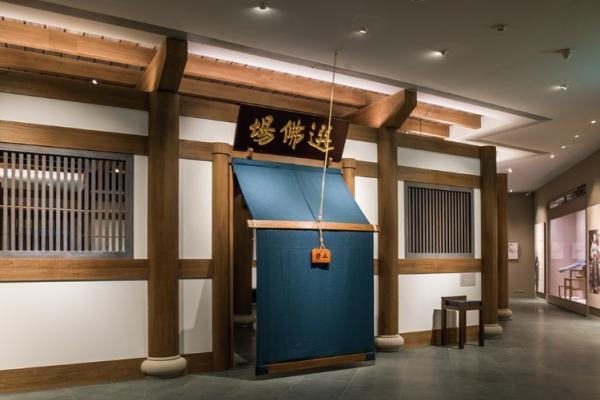 1-3 Chung Tai World Museum Main Building_2.jpg