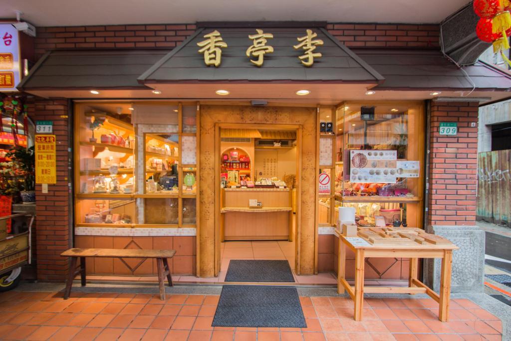 店門口景觀-min.jpg